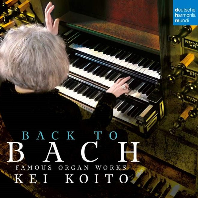 Kei Koito CD cover