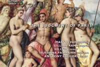 Cover of Arne Judgment of Paris