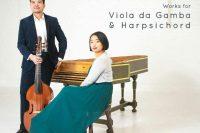 CD cover of Handel gamba sonatas recording by Aziz and Yamamoto