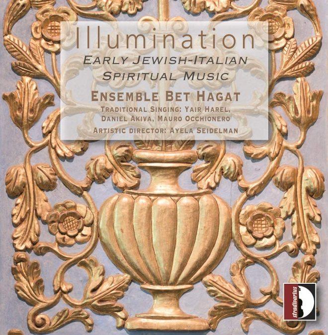 CD cover Illumination Ensemble Bet Hagat