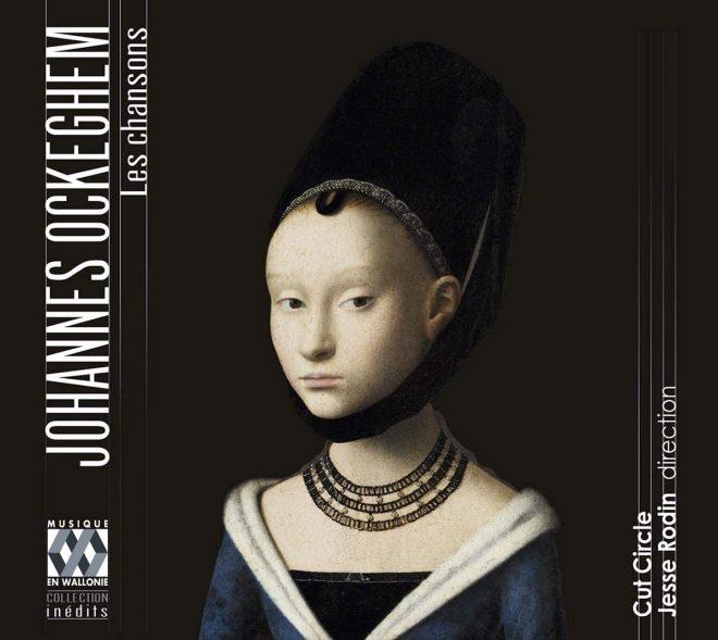 CD cover of Chansons by Ockeghem Cut Circle